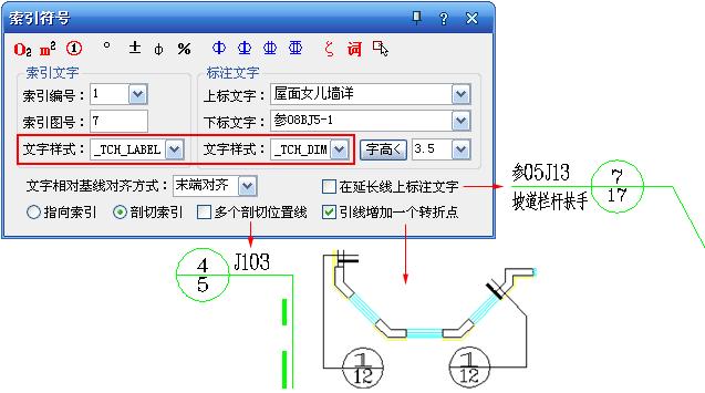 """设计 之间/新增""""轴号隐现""""和""""主附转换""""命令,分别用于轴号在隐藏和..."""